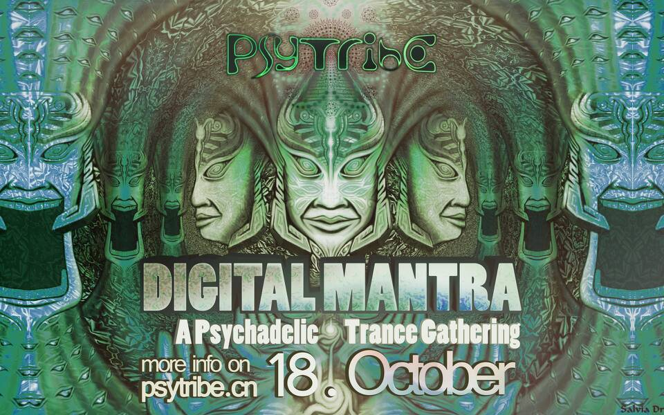 flyer-digitalmantra-front