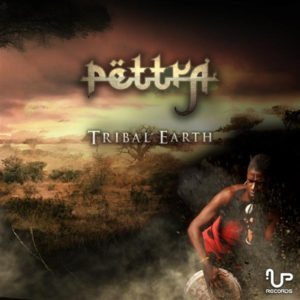 pettra-tribal-earth-300x300